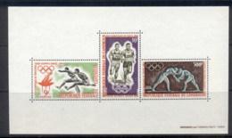 Cameroun 1964 Summer Olympics Tokyo MS MUH - Cameroon (1960-...)