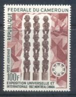 Cameroun 1967 Montreal Expo 100f MUH - Cameroon (1960-...)
