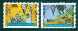 Cameroun 1979 Transatlantic Balloon Crossing CTO - Cameroon (1960-...)