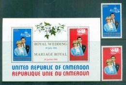 Cameroun 1981 Charles & Diana Royal Wedding + MS MUH Lot81916 - Cameroon (1960-...)