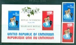 Cameroun 1981 Charles & Diana Royal Wedding IMPERF + MS MUH Lot81922 - Cameroon (1960-...)