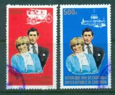Cameroun 1981 Charles & Diana Wedding FU Lot44819 - Cameroon (1960-...)