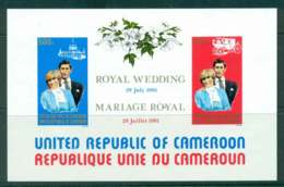 Cameroun 1981 Charles & Diana Wedding IMPERF MS MUH Lot44823 - Cameroon (1960-...)