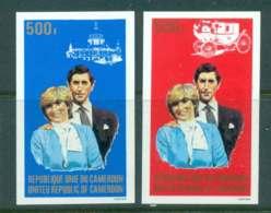 Cameroun 1981 Charles & Diana Wedding IMPERF MUH Lot44820 - Cameroon (1960-...)