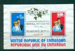 Cameroun 1981 Charles & Diana Wedding MS FU Lot44822 - Cameroon (1960-...)