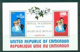 Cameroun 1981 Charles & Diana Wedding MS MUH Lot30309 - Cameroon (1960-...)