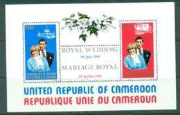 Cameroun 1981 Charles & Diana Wedding MS MUH Lot44821 - Cameroon (1960-...)