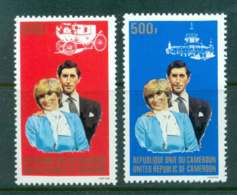 Cameroun 1981 Charles & Diana Wedding MUH Lot44818 - Cameroon (1960-...)