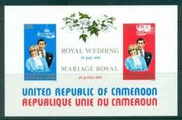 Cameroun 1981 Charles & Diana Wedding PROOF MS MUH Lot44824 - Cameroon (1960-...)