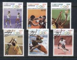 Cape Verde 1980 Summer Olympics Mexico City CTO - Cape Verde