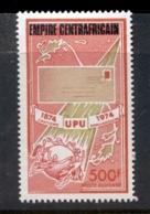 Central African Republic 1974 UPU 500f Air MUH - Central African Republic