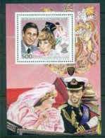 Central African Republic 1984 Anniversaries Diana 500f MS MUH Lot44920 - Central African Republic