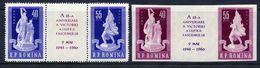ROMANIA 1960 Anniversary Of End Of World War Strips MNH / **.  Michel 1843-46 - 1948-.... Republics