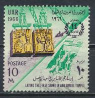 °°° EGYPT - YT 678 - 1966 °°° - Ägypten