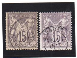 FRANCE   1876-78  Y.T. N° 66  Oblitéré  2 Couleurs - 1876-1878 Sage (Typ I)