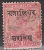 GWALIOR Scott # O23 Used - KGV - India (...-1947)
