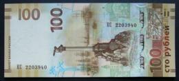 Russia 100 Rubli Rubles COMM Crimea 2015 - Russia
