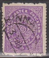 TRAVENCORE Scott # 9 Used - India (...-1947)