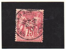 FRANCE   1876-78  Y.T. N° 71  Carmin  Oblitéré - 1876-1878 Sage (Tipo I)