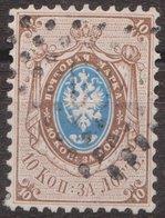 Russia 1858 Mi 5 Used OWz 12 1/4: 12 1/2 - 1857-1916 Empire