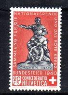 282/1500 - SVIZZERA 1940 , Unificato N. 352  ***  MNH  II° TIPO - Nuovi