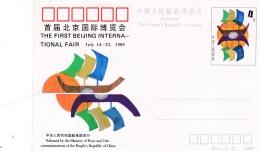"""CHINE CHINA :   Entier Postal  """" The First Beijing International Fair """" De 1989 - 1949 - ... République Populaire"""