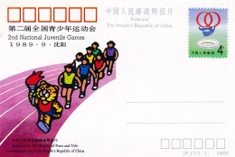 CHINE CHINA :   Entier Postal    2ème Jeux De La Jeunesse - 1949 - ... République Populaire