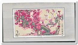 China 1985, Postfris MNH, Flowers - Ongebruikt