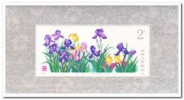China 1982, Postfris MNH, Flowers - Ongebruikt