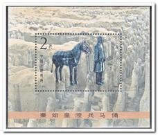 China 1983, Postfris MNH, Clay Figures From The Tomb - Ongebruikt