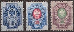 Russia 1889 Mi 41xa, 42x, 43 MNH **  Horizontally Laid Paper - 1857-1916 Empire