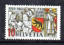 287/1500 - SVIZZERA 1941 , Unificato N. 370  ***  MNH  Berna - Svizzera