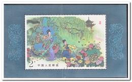 China 1984, Postfris MNH, Classic Drama - Ongebruikt