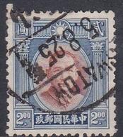 China Scott 295 1931 Dr.Sun Yat-sen,$ 2.00 Blue And Brown, Used - China