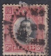 China Scott 296 1931 Dr.Sun Yat-sen,$ 5.00 Dull Red And Black, Used - China