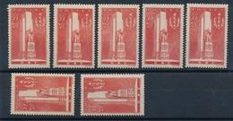 CF-101: FRANCE: Lot Ave Stock N°395**(5)+395**(mini Pt De Rouille))+1* Non Compté - Neufs