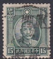 China Scott 300 1933 Dr.Sun Yat-sen, 15c Green, Used - China