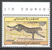 Djibouti 1996. Scott #752 (MNH) Leopard, Fauna ** - Yibuti (1977-...)