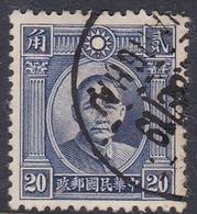 China Scott 302 1937 Dr.Sun Yat-sen, 20c Ultra, Used - China