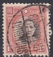 China Scott 304 1931 Dr.Sun Yat-sen,$ 1.00 Orange Brown And Brown, Used - China