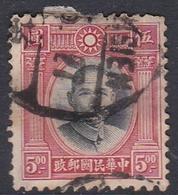 China Scott 306 1931 Dr.Sun Yat-sen,$ 5.00 Dull Red And Black, Used - China
