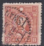 China Scott 316 1932 Martyrs, 8c Orange Chu Chih-hsin, Used - China