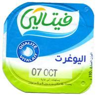 "Opercule Cover Yaourt Yogurt "" Vitalait "" Yoghurt Yoghourt Yahourt Yogourt - Opercules De Lait"