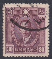 China Scott 321 1932 Martyrs, 30c Brown Violet Liao Chung-kai, Used - China