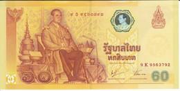 BILLETE DE TAILANDIA DE 60 BATH DEL AÑO 2006 SIN CIRCULAR-UNCIRCULATED  (BANKNOTE) CONMEMORATIVO - Tailandia