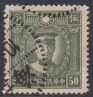 China Scott 323 1934 Martyrs, 50c Green,Ch'en Ying-shih, Used - China