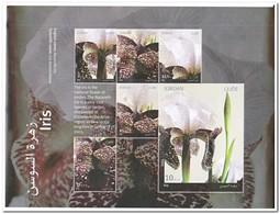 Jordanië 2004, Postfris MNH, Flowers - Jordanië