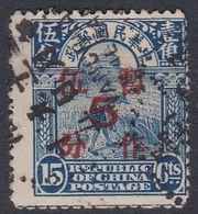 China Scott 339 1936 Surcharged In Red 5c On 15c Deep Blue, Used - China