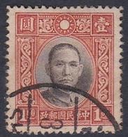 China Scott 347 1939 Dr Sun Yat-sen $ 1.00, Used - China