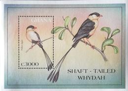 Ghana 1997 Birds S/S - Ghana (1957-...)